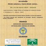 III JORNADAS DE LA ASOCIACIÓN IBEROAMERICANA DE PSICOLOGÍA JURÍDICA EN ESPAÑA, Almería, marzo de 2015